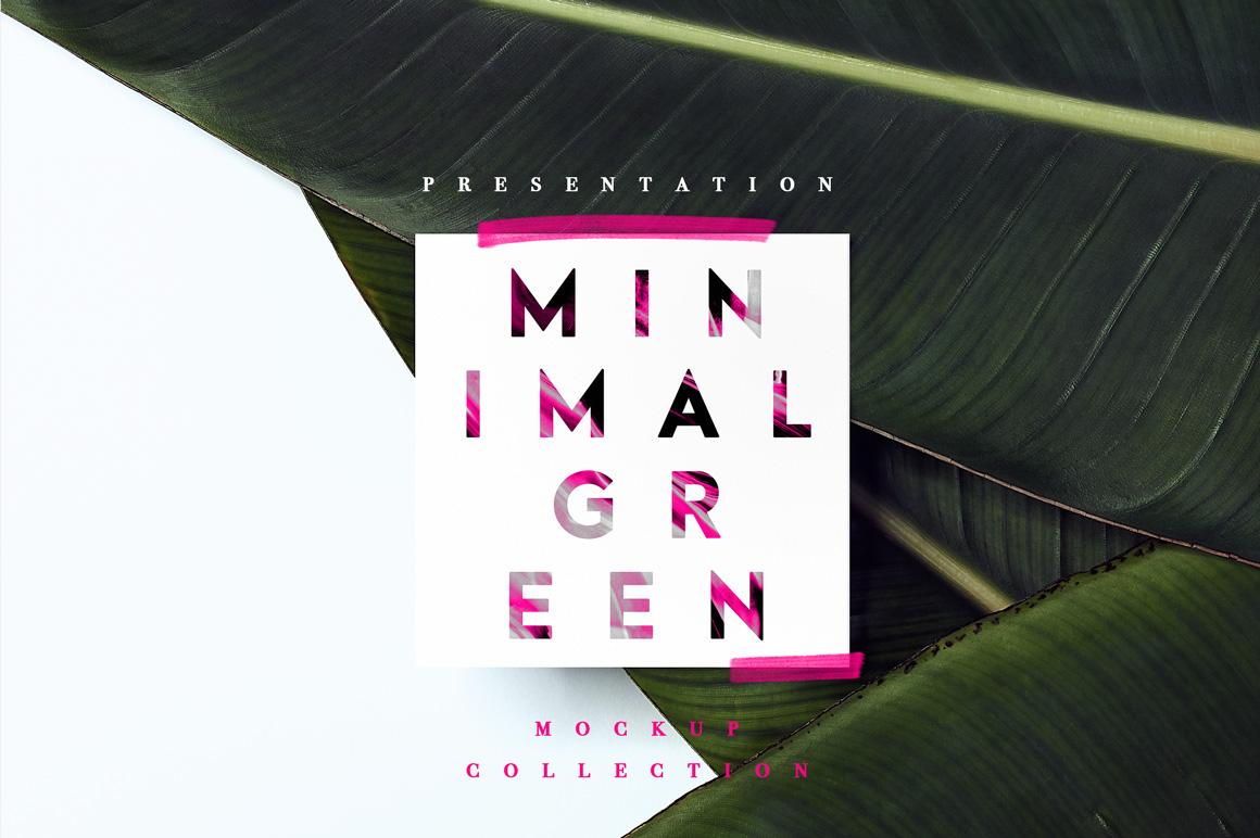 minimalistic greenery design mockup
